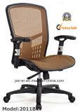 Ordinateur de bureau ergonomique pivotant maille Président du personnel (PE-2011B)