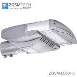 Precio competitivo de 60 vatios de Luz solar calle LED con 7 años de garantía