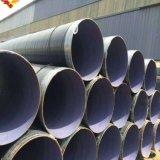 Baixo preço venda quente API 5L pintadas de preto do tubo de aço soldadas em espiral