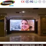 HD屋内P1.667フルカラーLEDのスクリーン