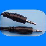 وسائل سمعيّة أسلاك مهمّة ([كم-دك-005])