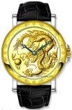 Gli uomini guardano con la manopola cinese di effetto del drago 3D
