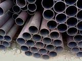 Tubo laminato a caldo del acciaio al carbonio con il rendimento elevato