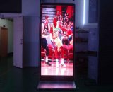 440GSM Backlit Flex Banner