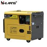 bewegliches Dieselset des generator-2kw-5kw (DG6500SE)