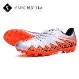 2017新式人のための最も普及したデザインフットボールの靴