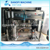 水瓶詰工場のための水処理ROフィルターシステム装置