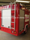 화재 싸움 트럭을%s 문이 알루미늄 회전 셔터에 의하여 위로 구른다