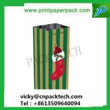 주문 포도주 부대에 의하여 분류되는 색깔 선전용 쇼핑 종이 봉지