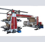 Normal Standard Economy Paper Printing Press