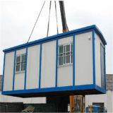移動式生きているプレハブの容器の家