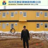 중국은 조립식 야영지 콘테이너 집을 만들었다