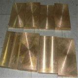 Dekorative heiße antike kupferne Blatt-Messingplatten