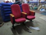 قاعة اجتماع كرسي تثبيت ([فك208ا])