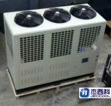 refroidisseur d'eau plus froid refroidi par air industriel de refroidissement de la capacité 179.9kw