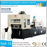 Machine servo à grande vitesse de soufflage de corps creux d'injection d'IBM 1L