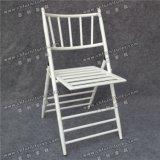 [يك-351] فولاذ بيضاء يطوي [شفري] حزب كرسي تثبيت لأنّ عمليّة بيع