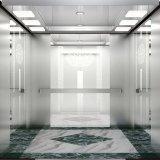 Fujizy 높은 표준 전송자 엘리베이터