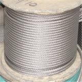 Fabrik für 316 7X7 7X19 Edelstahl-Kabel-Stahldrahtseil 2mm