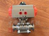 스테인리스 공기 단위 Pnuematic 삼중항 죔쇠는 빨리 3PC 공 벨브를 설치한다