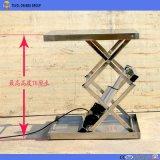 Mini inmóviles caseros Scissor la elevación para la maquinaria del café