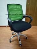 매니저 최고 질 편리한 가죽 회전대 사무실 의자