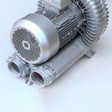 Ultra-Quiet anillo eléctrico / Ventilador de aire bomba de aire Vortex