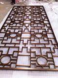 Het Scherm van het Roestvrij staal van het brons, High-End de Esthetische Verdeling van het Roestvrij staal