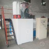 PVC plástico PE PP con Color Masthbatch Mezclador de CaCO3