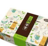 Cadre de empaquetage rigide de papier personnalisé de papier d'imprimerie de boîte-cadeau