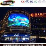 Для использования вне помещений Полноцветный P8/P10 дисплей со светодиодной подсветкой рекламы системной платы