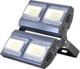 200W LEDのフラッドランプの専門の工場