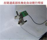 0.4mm HDPE Geomembrane voor Viskwekerij