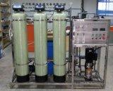 1000L/H La vente d'usine de purification de l'eau pour l'eau potable