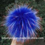 流行のハンドメイドPOM POMの毛皮のPomponのキーホルダーのアライグマの毛皮