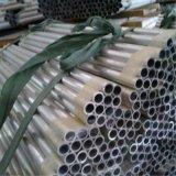 2024 anodiseerde de Pijp van het Aluminium T5 de Uitgedreven Buizen van het Aluminium