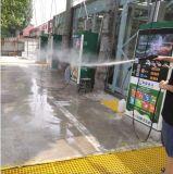 Carro com equipamento de lavagem automática Auto Máquina de lavagem de carros de serviço
