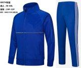 Os homens de jogging mais recente design Slim Fit treino personalizado para venda