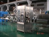 自動500mlペットびんの飲料水の瓶詰工場
