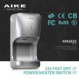 Nuevo secador de alta velocidad de la mano, secador de la mano del CE, 12 segundos manos de sequía rápidas (AK2632)