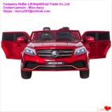 高品質の市場の電気おもちゃ車の/Modernの赤ん坊のおもちゃ