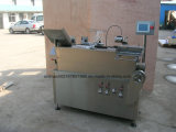 Aag-2z 2ヘッド情報処理機能をもったアンプルの満ちるシーリング機械