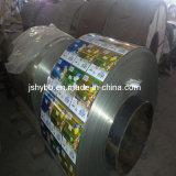 China-Preis-Zinnblech-Drucken, das für Kaffee-Tee-Zinn-Kasten verpackt