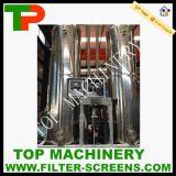 化学薬品および食品工業のためのイオン交換体フィルター装置