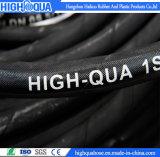 Boyau hydraulique extérieur coloré de bonne performance
