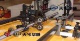 완전히 자동적인 수직 최신 칼 필름 박판으로 만드는 기계 [GFM-126MCR]