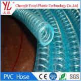 명확한 철강선 강화된 나선형 관 투명한 PVC 봄 호스