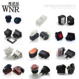 Водонепроницаемый Wnre Micro электронные кулисный переключатель нажатием одной кнопки