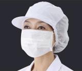 Super doux à usage unique et de sécurité ISO PP Ce médecin chirurgien Hôpital chirurgical masque facial