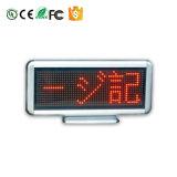 Горячая продажа P4-16*48, модуль, LED, программист, 3 Слова, Desktop Display/Вход/экран из Китая